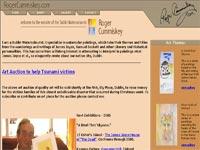 Roger Cummiskey Gallery Art gallery screenshot